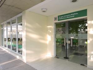 Recepción Hospital San Justo